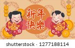 traditional asian style...   Shutterstock .eps vector #1277188114
