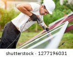 profile of professional...   Shutterstock . vector #1277196031