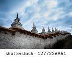 chortens  stupa  wall of litang ... | Shutterstock . vector #1277226961