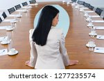 businesswoman at head of... | Shutterstock . vector #1277235574