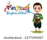thai alphabet happy songkran... | Shutterstock .eps vector #1277290507