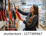 young beautiful woman choosing... | Shutterstock . vector #1277389867