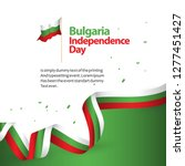 bulgaria independence day... | Shutterstock .eps vector #1277451427