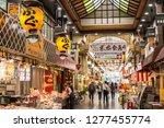 osaka  japan   october 22  2018 ... | Shutterstock . vector #1277455774