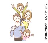 illustration of family.they...   Shutterstock .eps vector #1277493817