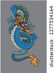 hand drawn sea dragon vector...   Shutterstock .eps vector #1277534164
