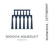 Segovia Aqueduct Icon Vector O...