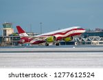 riga  january 2019   an... | Shutterstock . vector #1277612524