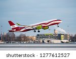 riga  january 2019   an... | Shutterstock . vector #1277612527