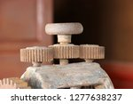 rusted old iron cogs. it is a... | Shutterstock . vector #1277638237