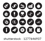 20 vector icon set   glue ... | Shutterstock .eps vector #1277646937