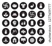 25 vector icon set   swastica ... | Shutterstock .eps vector #1277659777