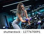 Attractive Young Woman Trainin...