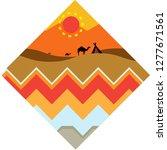 desert in egypt and wand... | Shutterstock .eps vector #1277671561