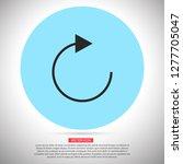 update  vector icon  | Shutterstock .eps vector #1277705047