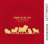 happy chinese new year 2019... | Shutterstock .eps vector #1277739517
