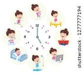 vector illustration of kids... | Shutterstock .eps vector #1277777194