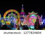 sakon nakhon thailand.december... | Shutterstock . vector #1277824804