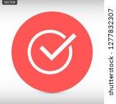 check mark vector icon 10 eps