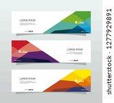 banner background.business... | Shutterstock .eps vector #1277929891