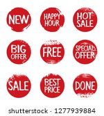 set of red and grunge stamps.... | Shutterstock .eps vector #1277939884