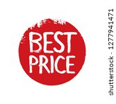 text best price and red  grunge ... | Shutterstock .eps vector #1277941471