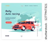 rally  sport  competition. flat ... | Shutterstock .eps vector #1277947321