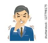 business man   Shutterstock .eps vector #127798175