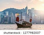 retro small ship in hong kong... | Shutterstock . vector #1277982037