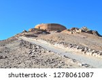 tower of silence near yazd  ... | Shutterstock . vector #1278061087