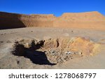 the central pit of the tower of ... | Shutterstock . vector #1278068797