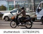 chiangmai  thailand   december... | Shutterstock . vector #1278104191