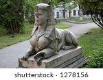 statue of sphinx | Shutterstock . vector #1278156