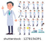 a set of doctor man with who... | Shutterstock .eps vector #1278156391