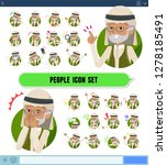 a set of arabian old man with... | Shutterstock .eps vector #1278185491
