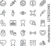 Thin Line Icon Set   Medical...