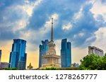 russian soviet style shanghai... | Shutterstock . vector #1278265777
