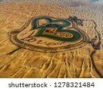 Small photo of Aerial View of entire Love Lake Dubai at Al Qudra. A new tourist destination in the vicinity of Al Qudra Lakes Dubai. Love Lake is one of the major tourist attraction in Dubai.