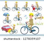 a set of working man riding a... | Shutterstock .eps vector #1278359107