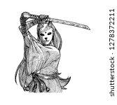 masked samurai girl steady... | Shutterstock .eps vector #1278372211