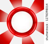 banner in the form of a red...   Shutterstock .eps vector #1278398014