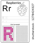 worksheet. writing a z ... | Shutterstock .eps vector #1278424327