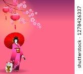 japanese spring background.... | Shutterstock .eps vector #1278426337