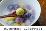coloured dumplings in bowls | Shutterstock . vector #1278544831