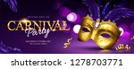 carnival party banner design ... | Shutterstock .eps vector #1278703771