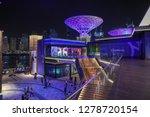 jumeirah beach residence dubai  ... | Shutterstock . vector #1278720154