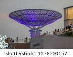 jumeirah beach residence dubai  ... | Shutterstock . vector #1278720157