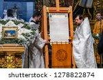 tomos  a decree granting the... | Shutterstock . vector #1278822874
