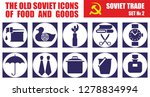 the old soviet icons of food... | Shutterstock .eps vector #1278834994