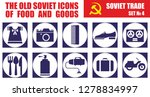 the old soviet icons of food... | Shutterstock .eps vector #1278834997